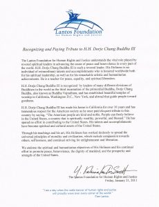 tom-lantos-foundation-letter